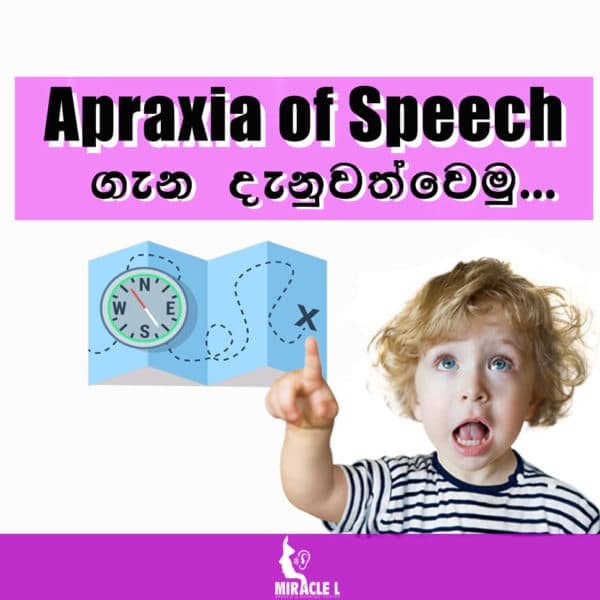 child having difficulty to pronounce speech sound called apraixa of speech