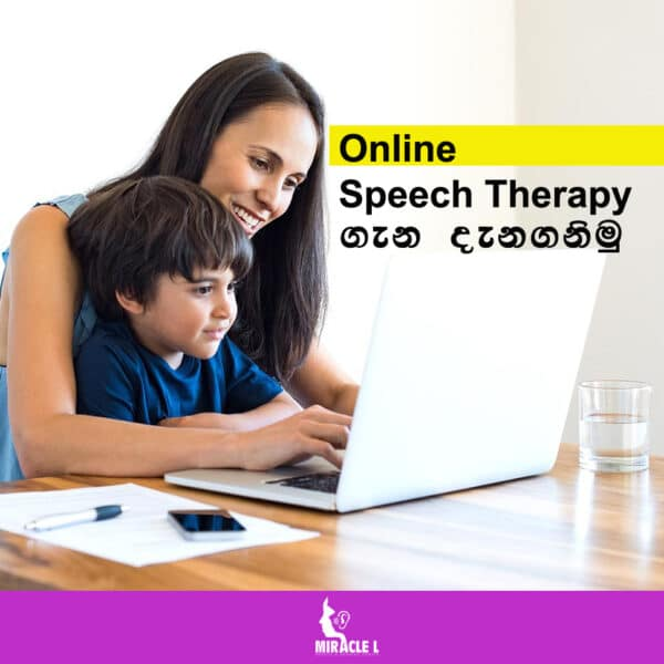 child is attending only speech therapy session with his mother