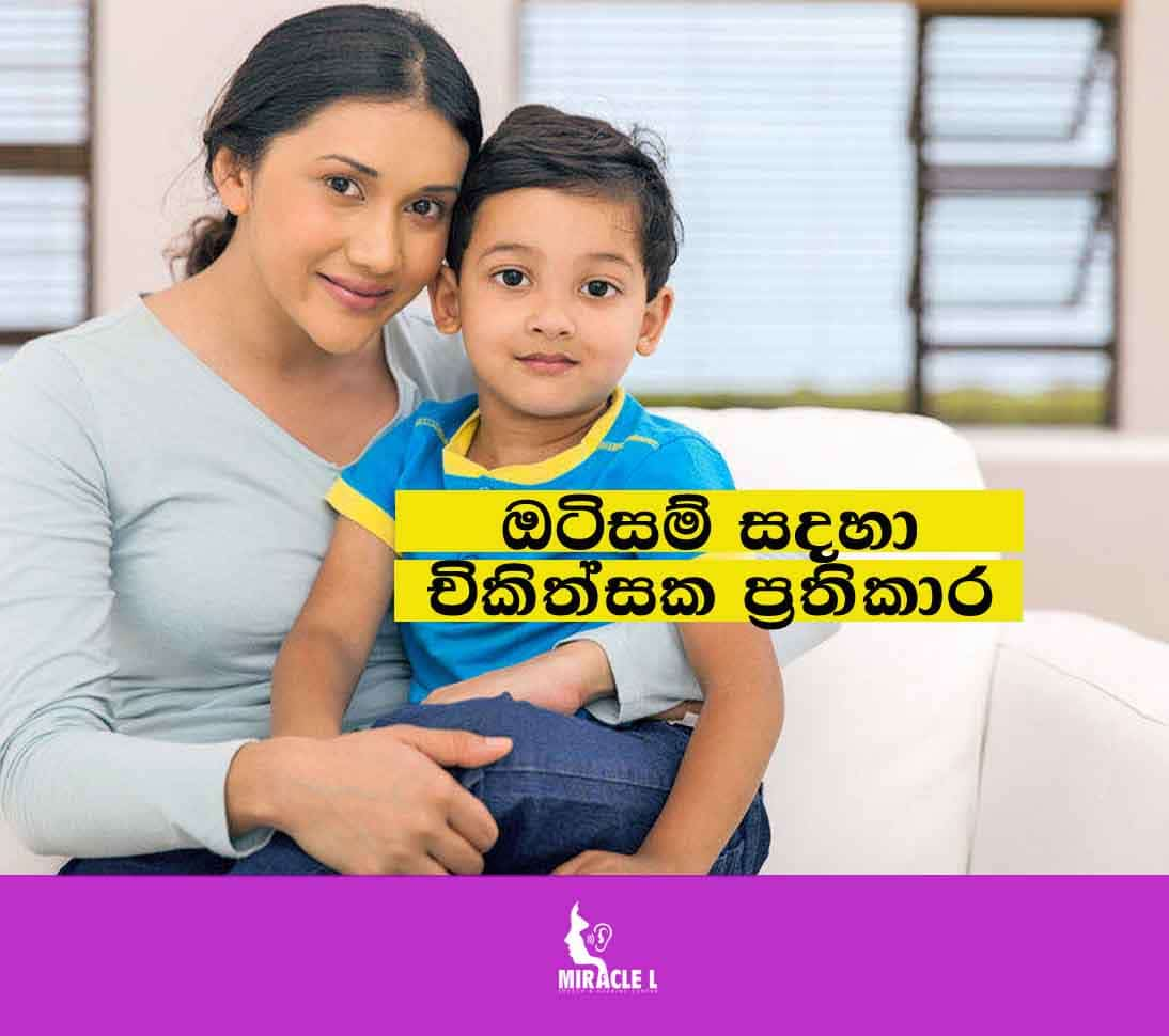 autism child and mom at speech therapy